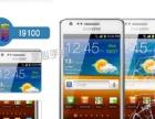 株洲各种品牌手机维修,三星手机销售 欢迎来电咨询