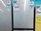 全新奥马BCD-192DC 三门拉丝面板冰箱