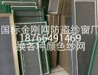滨州保洁公司,滨州专业擦玻璃