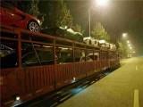 淄博到北京专业汽车托运公司 限时速运巡展车托运