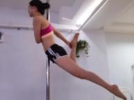 成都零基础钢管舞爵士舞街舞韩舞培训包教包会包考证包就业