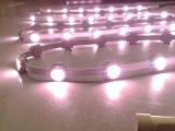 热销大型LED点阵显示屏 高级防水led像素点 led景观亮化产