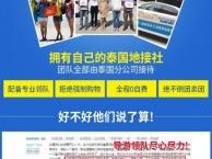 武汉到新加坡,马来西亚,泰国旅游 泰经典新马泰12天