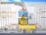 闵行芦恒地铁站乐坊广场教育培训娱乐餐饮公寓酒店商铺出租