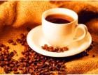 高乐雅咖啡可以加盟吗?如何加盟高乐雅咖啡?