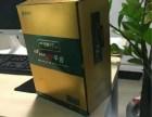 广州印刷厂可变二维码防伪印刷流水号印刷包装盒印刷广州信优印刷