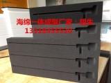厂家定做包装海绵内托 定型防震包装海绵内衬