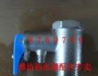 热水器专用安全阀 泄压阀 单向阀