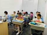 开心学英语,让英语学习更有效,让英语成为学员的优势学科