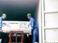 襄阳合美搬家(专业长短途货运、家庭、公司搬家等)