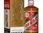顺义杨镇回收烟酒高价回收五粮液 茅台酒 国窖酒