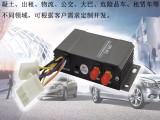 深圳GPS北斗车辆管理系统 车载GPS价格