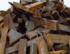 同安废品回收铜,海沧废铁废铜回收价格表