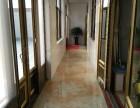 仙都老年公寓