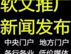 中秘传媒关于网络推广文章的几种写法
