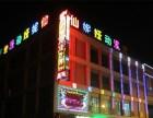 广州天河区户外广告牌门头招牌灯箱LED发光字制作安装(图)