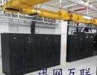 滨州地区服务器托管租用大带宽