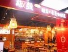 北京椒颜酸菜小鱼加盟店盈利吗 加盟椒颜酸菜小鱼怎么样