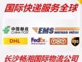 长沙发欧洲亚马逊FBA双清包税特惠促销中
