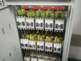 省电卡新能源产品
