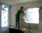 上海专业室内外拆除 敲墙 打地坪 拆铝合金门窗