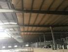 海洋二手钢结构出售超大平方二手钢结构厂房精品二手钢结构货源