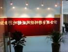 ?#21592;?#22825;猫代运营 杭州网店托管公司 TP外包运营 杭州电商运营