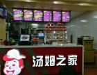小型汉堡店加盟,东北炸鸡汉堡品牌