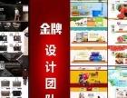 入住阿里巴巴开通诚信通代办深圳营业执照