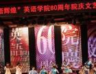 北京新娘跟妆婚纱礼服定做出租演出服半永久绣眉价格