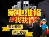 上海空调维修 空调保养 空调加氟 专业中央空调维修