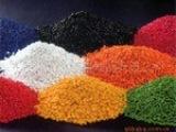 供应吹膜,拉丝,注塑色母粒,红色,绿色,蓝色,黄色,彩色母料