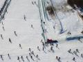 五莲山滑雪场滑雪券