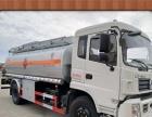 转让 油罐车东风低价出售国五5吨油罐车现车有售