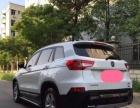 长安CS75 2015款 1.8T 自动 越野车 首付百分之三十