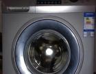 格兰仕滚筒变频远程操控洗衣机