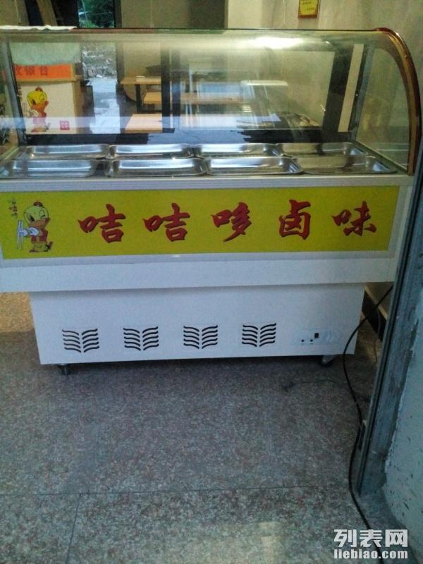 漳州市熏鸭鸭面