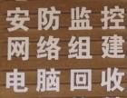 武汉江夏区打印机出售 维修接单10公里内半小时到