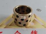 JDB-7青铜镶嵌轴承耐高温锡青铜衬套铜套嘉善三金铜业
