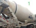 转让 徐工水泥罐车便宜出售大十八方拉二十方
