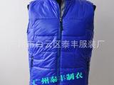 男式蓝色反光 亮光马甲 定做亮光马甲 订制加厚棉马甲 工厂