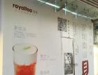 皇茶加盟流程 回报快 利润高 开店15天