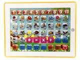 上海批发儿童平板电脑 早教学习机NO.604早教儿童玩具
