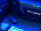 卖汽车CD设备低价转让