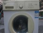 格兰仕六公斤全自动滚筒洗衣机