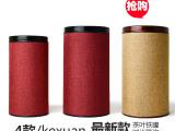 新款茶叶罐 茶叶包装茶叶礼盒 环保纸筒牛皮纸批发麻布纸罐