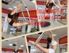 舞蹈表演速成 包学会包分配工作/华翎舞蹈培训学校