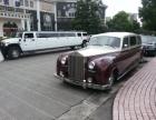 上海出借跑车劳斯莱斯跑车长包自驾 上海承租跑车劳斯莱斯