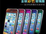 REMAX保护膜 iphone5彩色钢化玻璃膜 苹果5/5c 手