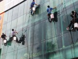 广州洁家康有限公司,外墙清洗